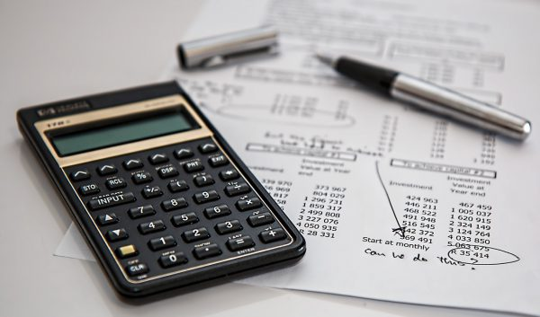 【貸款知識】如何查詢個人信用評分重點整理